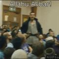 Allahu :v