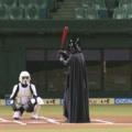 Quand Vador se met au baseball