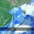 Google Earth é ubriaco
