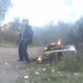 ............ quando um otacu idoso tenta colocar fogo na cloaca igual o lagarto laranja do digimon e se fode hexaloucamente